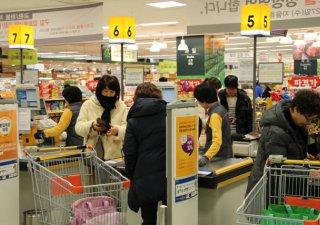 Jihokorejská síť supermatketů E-Mart koupí většinu v jihokorejských aktivitách aukční síně eBay.