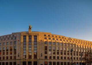 Česká národní banka, Praha, ilustrační foto