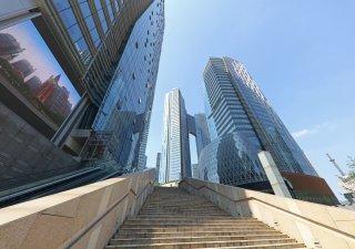 Evergrande Plaza ve městě Čcheng-tu na jihozápadě Číny.