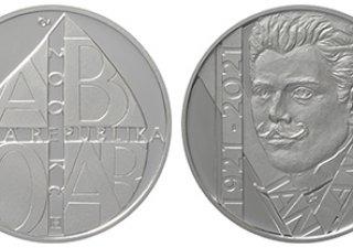 Nová pamětní mince ČNB s portrétem Jana Janského